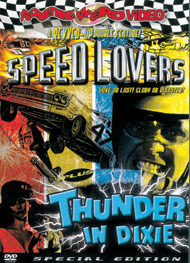 SPEED LOVERS / THUNDER IN DIXIE - Special Edition DVD