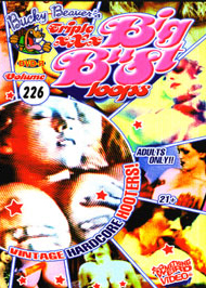 BUCKY BEAVER'S STAGS LOOPS AND PEEPS VOL 226 - XXX BIG BUST LOOPS - DVD-R
