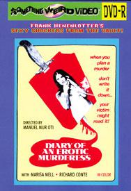 DIARY OF AN EROTIC MURDERESS - DVD-R