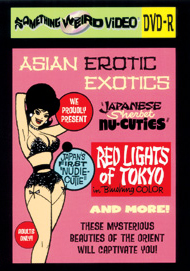 ASIAN EROTIC EXOTICS VOL 1 - DVD-R