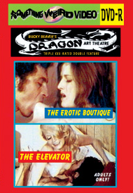 DRAGON ART THEATRE DOUBLE FEATURE VOL 034: THE EROTIC BOUTIQUE / THE ELEVATOR - DVD-R