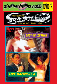 DRAGON ART THEATRE DOUBLE FEATURE VOL 188: SHOT ON LOCATION / LOVEMAKING U.S.A. - DVD-R