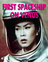 FIRST SPACESHIP ON VENUS - Download