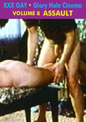 Bucky beavers glory hole cinema rapidshare