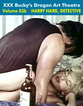 DRAGON ART THEATRE DOUBLE FEATURE VOL 083_b: HARRY HARD, DETECTIVE - Download