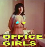 OFFICE GIRLS - Download
