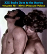 BUCKY BEAVER'S STAGS LOOPS AND PEEPS VOL 078: KITTY'S PLEASURE PALACE - Download