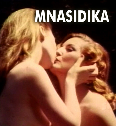 MNASIDIKA - Download
