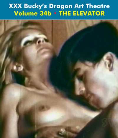 Dragon Art Theatre Double Feature Vol 034_b : THE ELEVATOR - Download