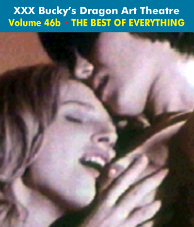 Dragon Art Theatre Double Feature Vol 046_b : BEST OF EVERTHING - Download